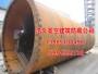 临沂市苍山县烟囱外壁刷油漆厂家供货