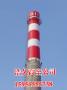 杭州市江干区60米烟囱新建公司欢迎您咨询