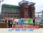 新疆克拉玛依市白碱滩区专业炉架防腐施工施工价格公道