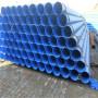 推薦錫林郭勒盟消防給水涂塑鋼管價格多少錢