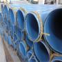 推薦嘉興消防專用涂塑復合鋼管生產廠家價格