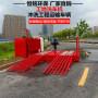 點擊##+上海施工現場沖洗臺標準尺寸—