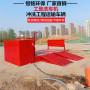 點擊##+杭州工地車輛洗車機施工方案—