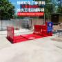 點擊##+上海滾軸洗輪機施工方案—
