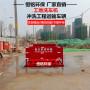 !-!滁州工地自動洗車槽-尺寸設計圖-點擊查看