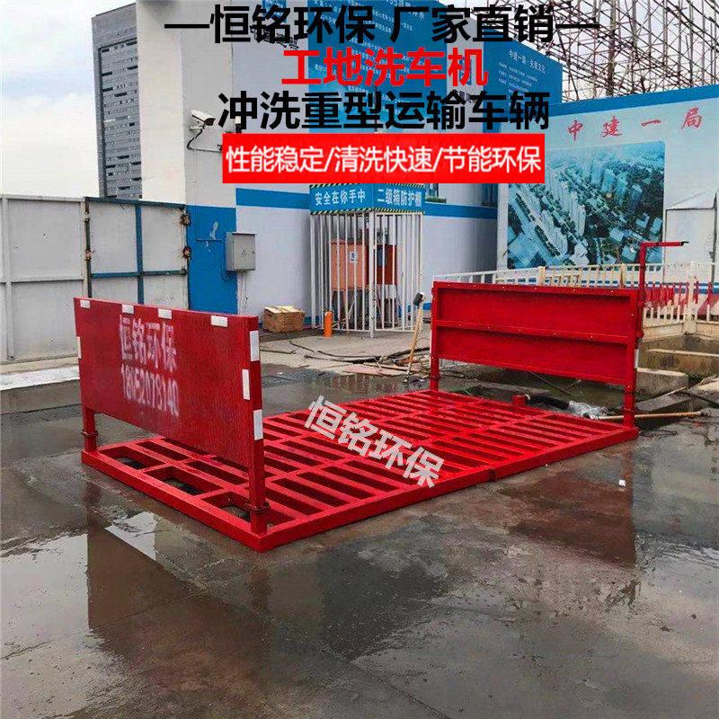 点击##扬州工地冲洗设备##有限公司