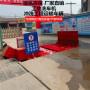 查看##臺州工地車輛沖洗設備##股份集團
