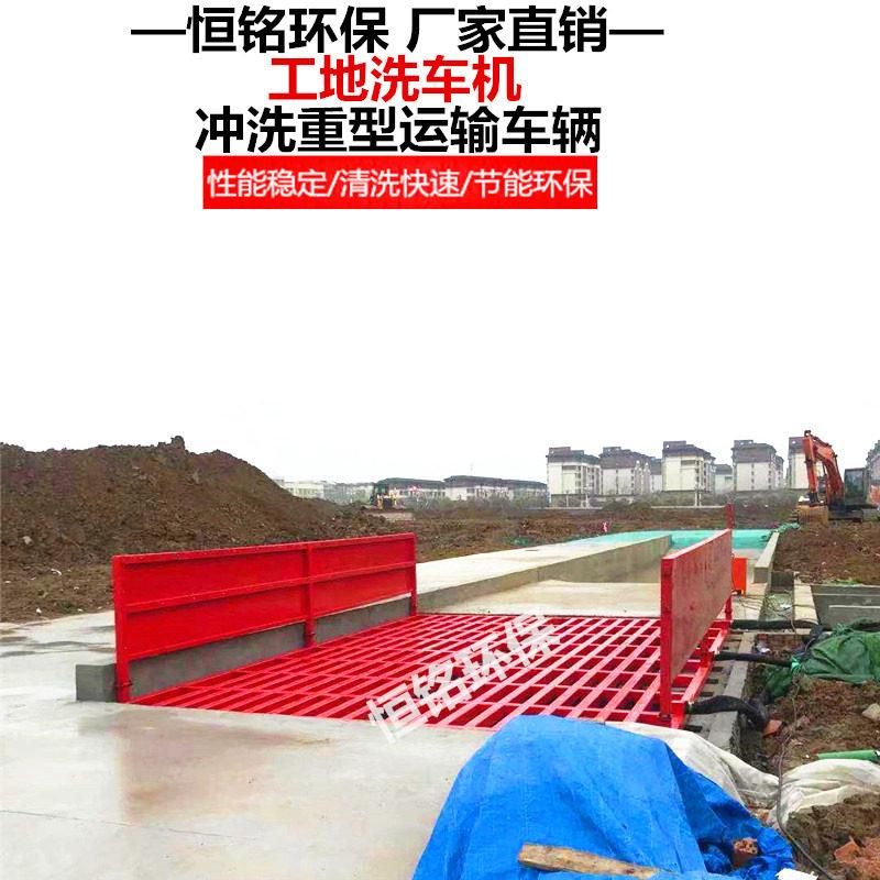 2021歡迎##淮北滾軸洗車機##有限公司