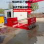 *++*淮南工程車輛洗車機沖洗裝置廠家電話?**?