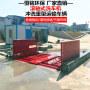 價格更新+-+宿州工地車輛洗車機-基礎圖&規格型號