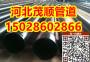 河北雄县内外涂塑聚乙烯电缆保护钢管厂家