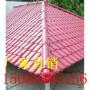永兴县合成树脂瓦多少钱一米不二之选