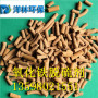 氧化铁脱硫剂用途