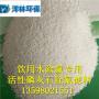 活性羟基磷灰石