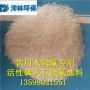 活性羟基磷灰石价格