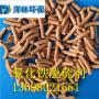 唐山氧化铁脱硫剂-洋林环保科技