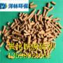 枣庄脱硫剂-洋林环保科技