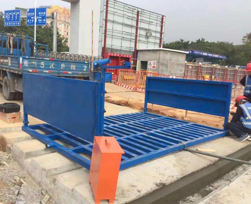 歡迎##蚌埠工地自動洗車平臺##有限公司