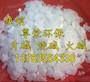 福海县片碱污水处理用途