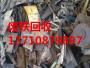 广州市南沙区东涌镇废铜回收大型公司_高价
