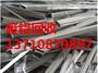 黄埔联和附近 红铜_回收大型公司