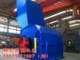 630型重型废钢破碎机鸿乾金属破碎机厂家公司上门安装调试.