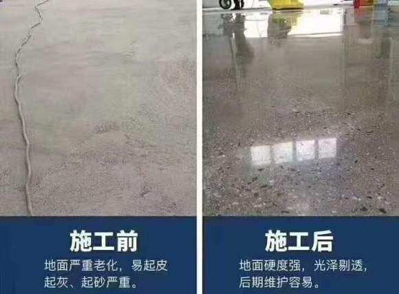 陜西咸陽混凝土地面起砂處理-做鋼化地坪歡迎咨詢