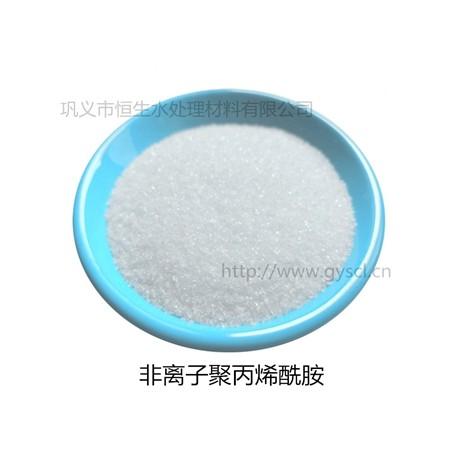 歡迎-巍山彝族回族自治工業級聚丙烯酰胺pam