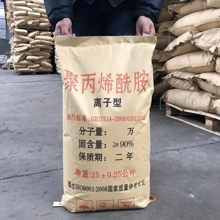 歡迎-東港飲用級黃藥白藥