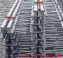 雞西組合式橋梁伸縮縫<<<責任公司√√√以人為鏡