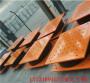 乘風破浪——海南gpzsx盆式橡膠支座_有限公司——歡迎蒞臨