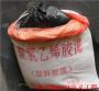 歡迎蒞臨——杭州防水嵌縫瀝青膠泥_實業集團——新wen舞動