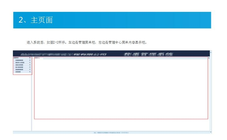 2021報價開陽縣怎么挑選汽車衡無人值守稱重