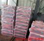 歡迎光臨_西雙版納^GPZⅡ型盆式橡膠支座^西雙版納~~開基立業