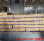 荊州雙組份聚硫密封膠——找哪家——荊州實業集團
