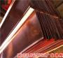 吉林紫銅止水鋼板——若有所思——吉林責任公司