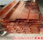 安陽紫銅止水鋼板——市場價格——安陽實業集團