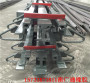 來圖來樣加工——rg-40型橋梁伸縮縫〔〔簡約要聞〕〕吐魯番