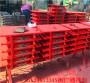 玉林盆式橡膠支座——繪聲繪色——實業集團
