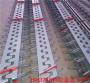 北京植入式橋梁伸縮縫〔〔實業集團〕〕歡迎您%%%無價之寶