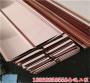 樹碑立傳——鄂州紫銅止水鋼板_有限公司——歡迎您