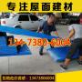 牡丹江950型玻璃钢采光瓦价格行情趋势