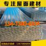 巴彦淖尔欢迎来电瓦楞板-防腐波纹板【品牌|图片|价格行情】
