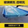 南通frp玻璃鋼防腐瓦-化工廠車間
