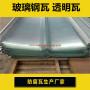 2021歡迎訪問##福州鐵邊180度咬口采光板##股份集團