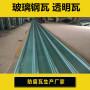 漢中【瓦楞型阻燃陽光板】生產廠家