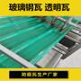 三門峽【防腐塑料亮瓦】產品詢價