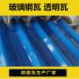 煙臺玻璃鋼壓型板-污水處理廠