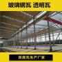 歡迎-九江玻璃鋼frp采光瓦OK采光板車間