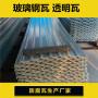 2021歡迎湛江聚酯玻璃鋼采光板-污水處理廠